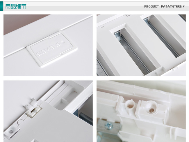 SIEMENS Plastic Polycarbonate Lighting Distribution Box 10 13 16 20 26 48 Ways For Circuit Protection 2