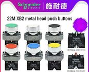 China XB2B Push Button Switch Industrial Electrical Controls Illuminated Flush Head 24v 230v 1NO1NC company