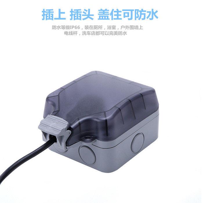 Outdoor Waterproof Plug Socket Box