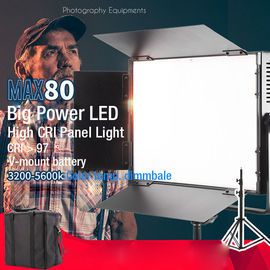 China MAX80 Dual CCT Panel LED Studio Lights 120 Degree Metallic Engineering Plastic Body Frame factory