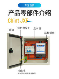 China Motor Control Electrical Distribution Box Installation Enclosures Sheet Steel Indoor Outdoor factory