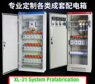 XL-21 Electrical Distribution Box Enclosure Control Panel Prefabrication Power Installation
