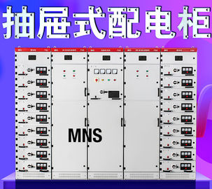 MNS Low Voltage Electrical Distribution Box Drawer - Out Switchgear Commercial Industrial