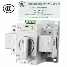 China Compact ATS Automatic Transfer Switch CB Class Single Phase 2 Pole 63A Home factory