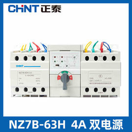China Dual Power Automatic Transfer Switch , 4P 3 Phase Automatic Transfer Switch 4 Wire 63A IEC60947-6-1 factory
