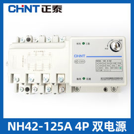 NH42SZ ATS Automatic Transfer Switch Disconnector Max 400V 630A Integrated