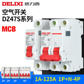 China DZ47s Miniature Circuit Breaker , Electric Circuit Breaker 1~63A 80~125A factory
