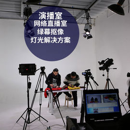 China TV Micro Studio Lighting Kit , Video Lighting Kits Soft Panel Spotlight With Hanging Accessories factory