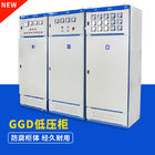 Low Voltage Electrical Distribution Box Switch Cabinet GGD Fixed Type 4000A IEC 61439